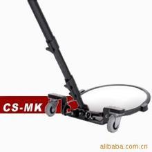 CTS-MK