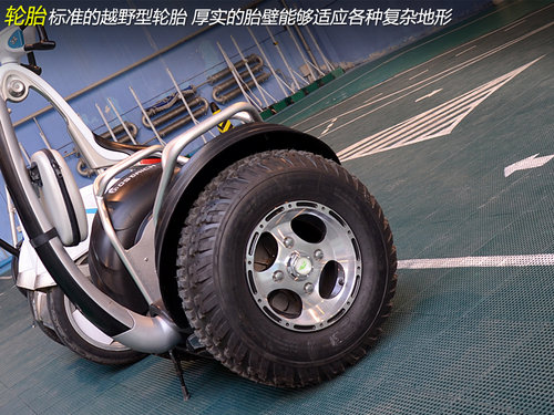 ◆ 奥捷骑—越野悍将 警备设计
