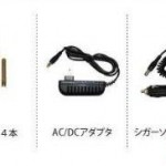 【携帯電話・GPS対応】ポータブル電波遮断機「TG-2000-120D」3