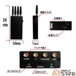 【携帯電話電波遮断機】GPS対応ハイパワー携帯電話ジャマーj17a