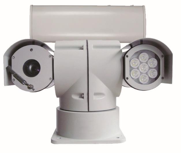 Camera jammer app - drone camera